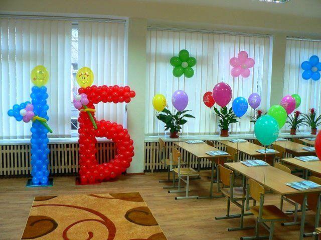 оформление шариками кабинета 1 класса на 1 сентября.  Цифры/буквы.  Ходячие фигуры.
