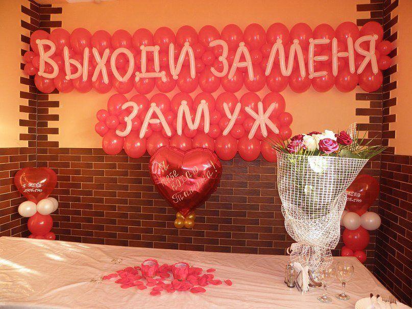 Как сделать праздник 14 февраля для любимого