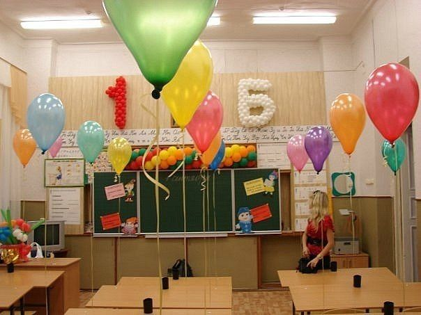 как украсить кабинет к 1 сентября