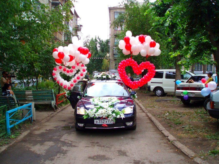 Украшение на свадьбу машин шарами